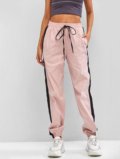 High Rise Elastic Cuff Pants