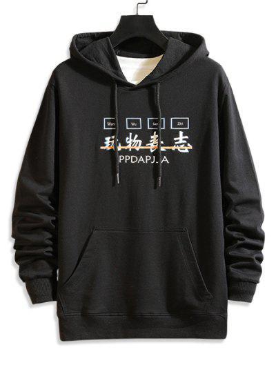 Chinesische Schriftzeichen Känguru Tasche Hoodie - Schwarz M