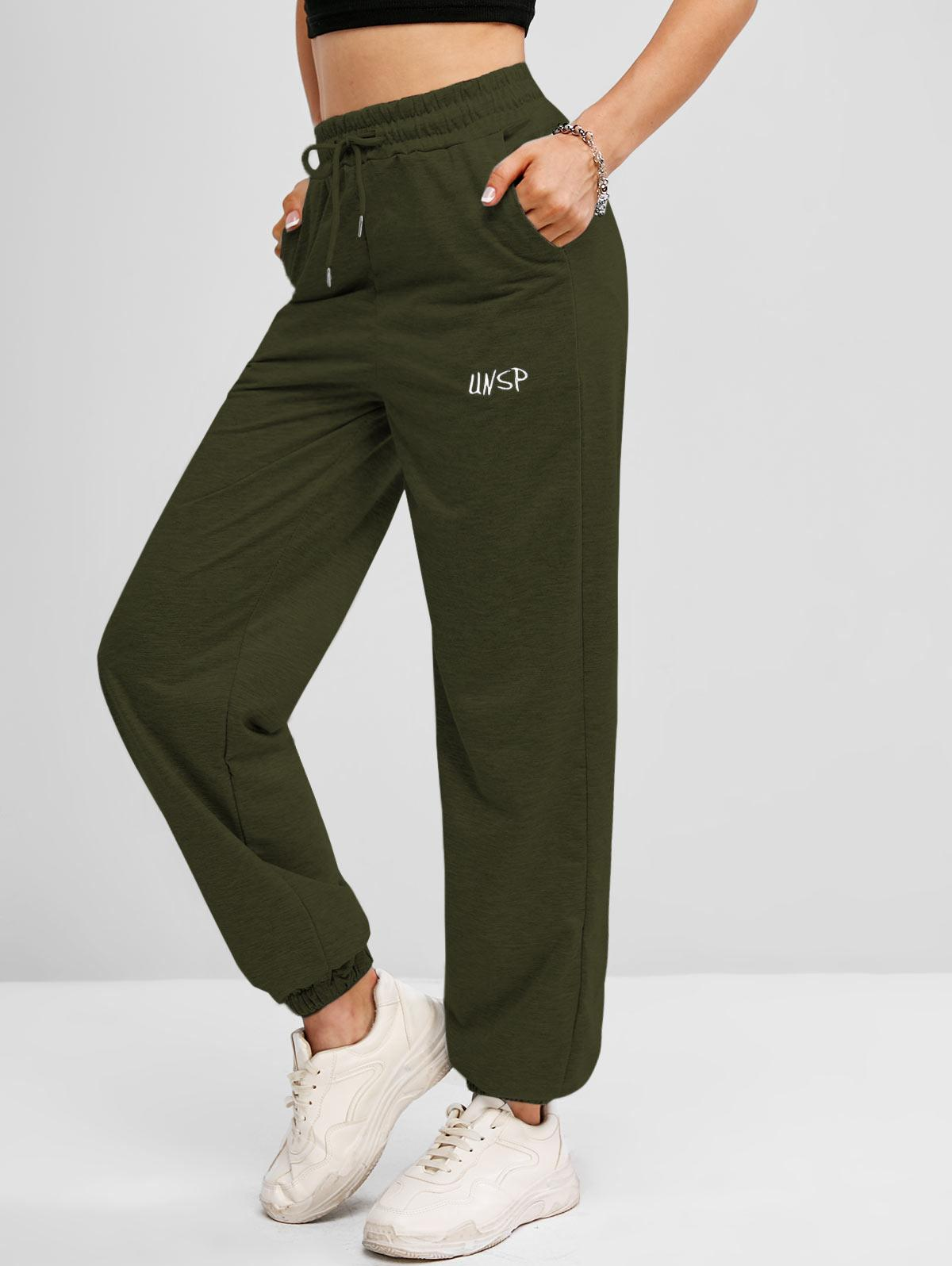 Drawstring Embroidered Jogger Sweatpants