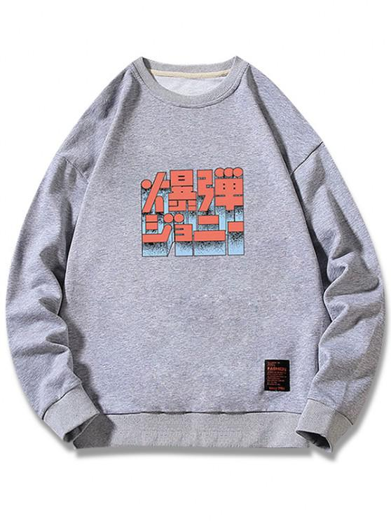women Hanzi Graphic Print Letter Applique Sweatshirt - GRAY XL