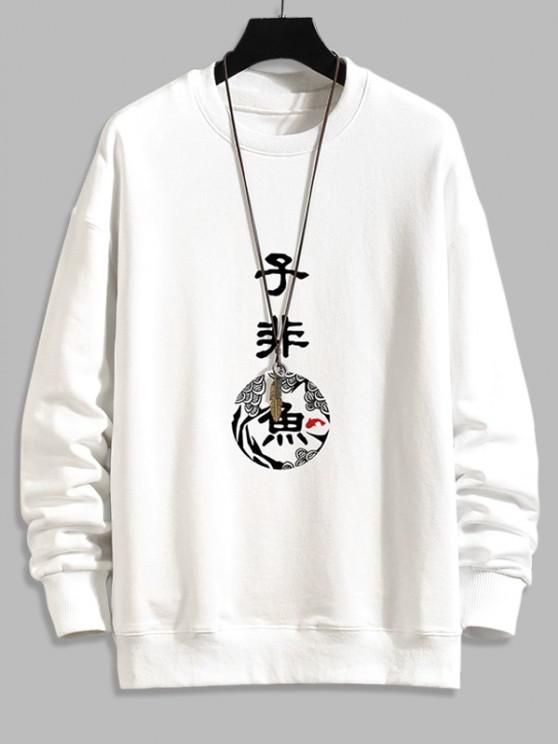 buy Chinese Characters Graphic Crew Neck Casual Sweatshirt - WHITE 4XL