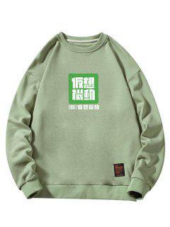 Sweat-shirt Caractère Chinois Imprimé à Ourlet Côtelé - Vert Clair S