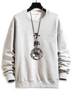 Sweat-shirt Décontracté Caractère Chinois Graphique à Col Rond - Gris Argenté 4xl