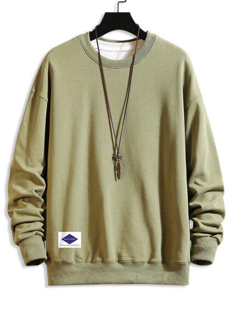 Lounge Crew Neck Drop Shoulder Sweatshirt - اخضر بلون البندق 2XL Mobile