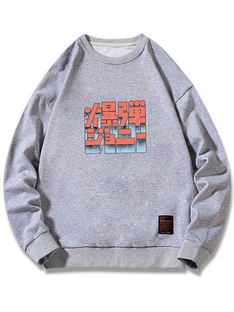 women Hanzi Graphic Print Letter Applique Sweatshirt - GRAY XL Mobile
