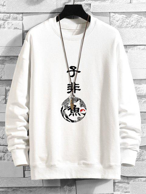 buy Chinese Characters Graphic Crew Neck Casual Sweatshirt - WHITE 4XL Mobile