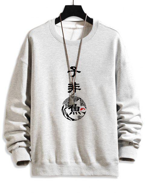 Sweat-shirt Décontracté Caractère Chinois Graphique à Col Rond - Gris argenté 4XL Mobile