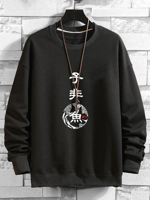 chic Chinese Characters Graphic Crew Neck Casual Sweatshirt - BLACK 4XL Mobile