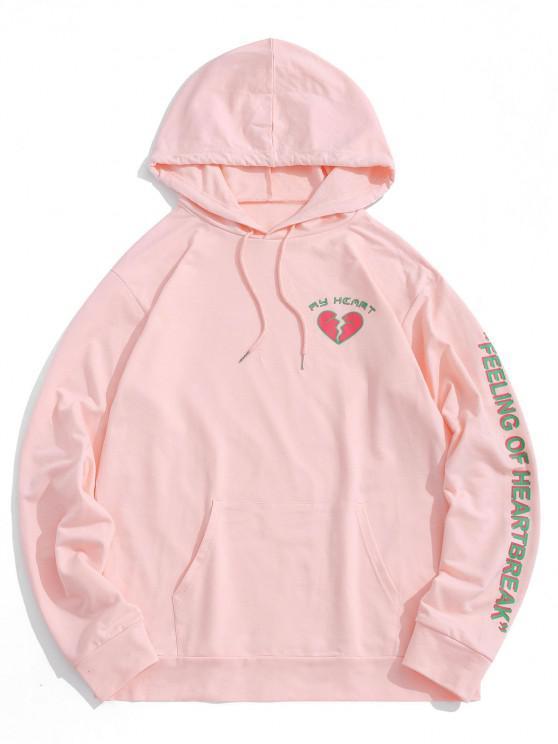 Sudadera con Capucha con Bolsillo de Canguro y Estampados de Corazón - Rosa claro 2XL