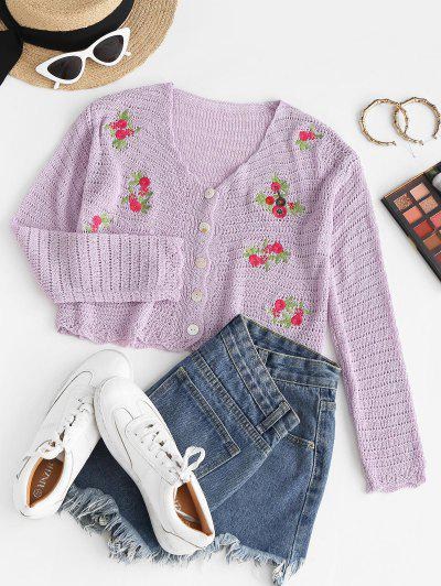 Embroidered Pointelle Knit V Neck Cardigan - Purple