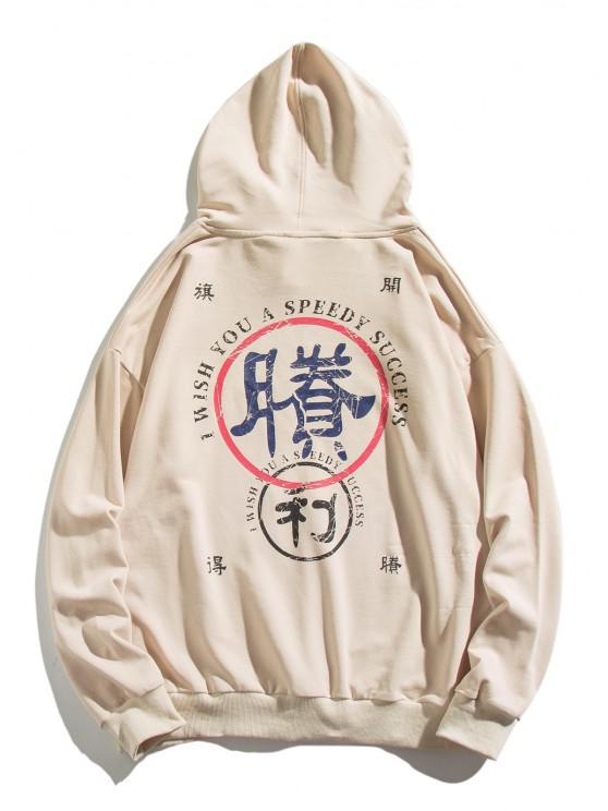 Succesul rapid Caracter chinezesc Chinoiserie Hoodie - Lumină galbenă L