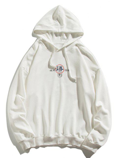 unique Speedy Success Chinese Character Chinoiserie Hoodie - WHITE 3XL Mobile