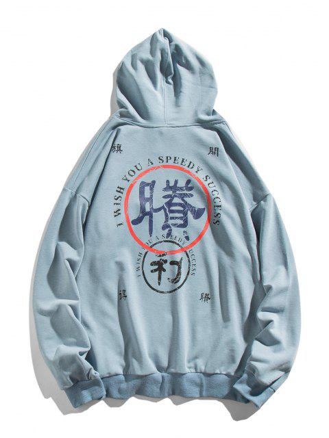 women's Speedy Success Chinese Character Chinoiserie Hoodie - LIGHT BLUE XL Mobile