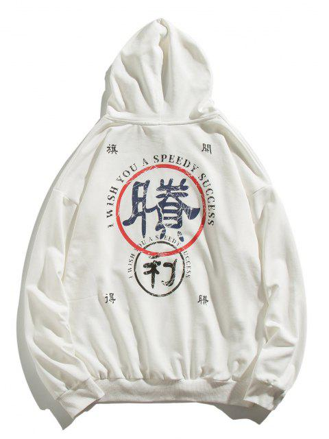 women Speedy Success Chinese Character Chinoiserie Hoodie - WHITE XL Mobile