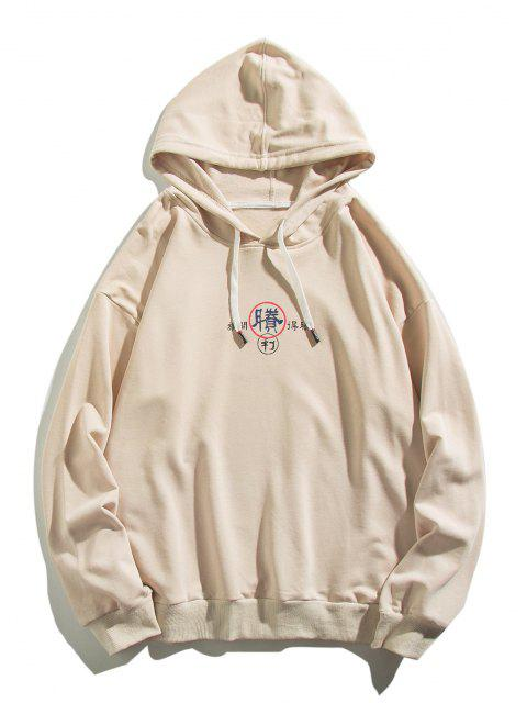buy Speedy Success Chinese Character Chinoiserie Hoodie - LIGHT YELLOW XL Mobile