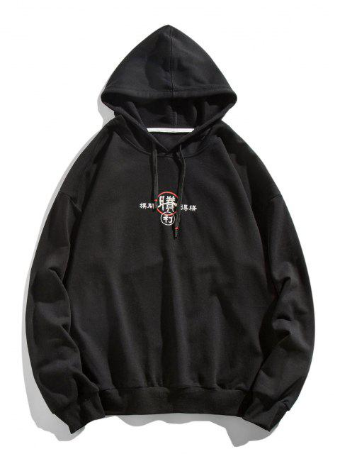 womens Speedy Success Chinese Character Chinoiserie Hoodie - BLACK 3XL Mobile