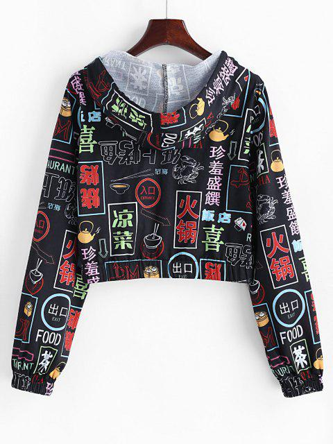 ZAFUL Chinese Character Oriental Hooded Crop Jacket - أسود S Mobile