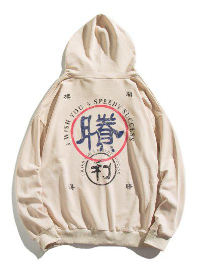 Speedy Success Chinese Character Chinoiserie Hoodie - Light Yellow L