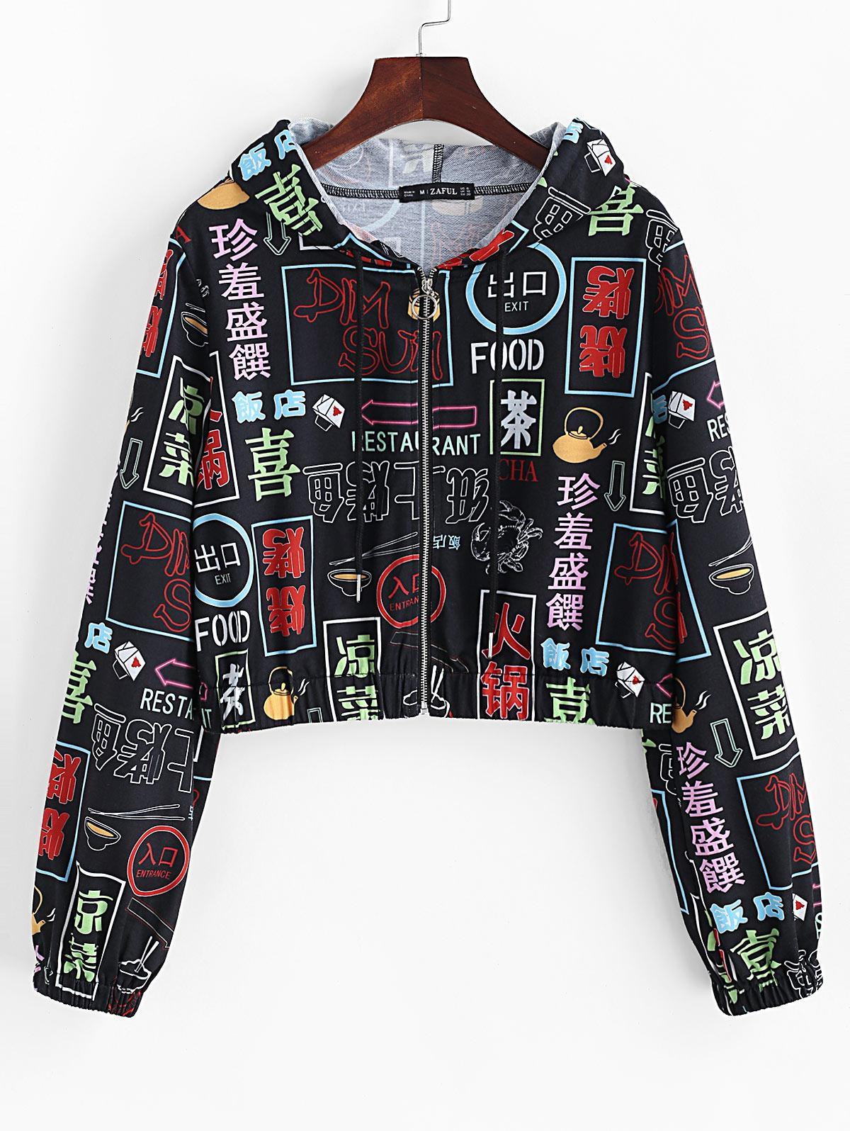 ZAFUL Chinese Character Oriental Hooded Crop Jacket
