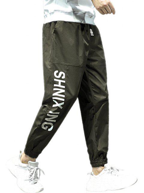 Pantalones Ajustados Estampado Letras - Ejercito Verde M Mobile