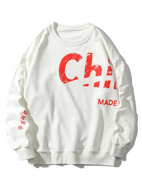 chic Chinese Made In China Print Crew Neck Sweatshirt - WHITE M