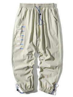 Letter Print Toggle Drawstring Cuff Pants - Beige 2xl
