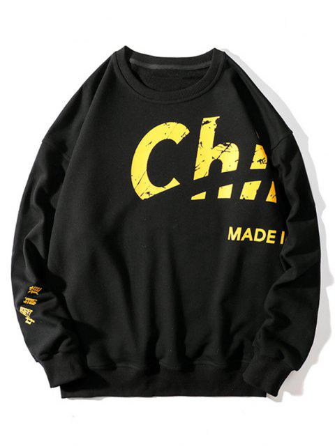 trendy Chinese Made In China Print Crew Neck Sweatshirt - BLACK XL Mobile