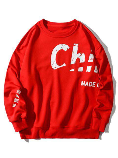 best Chinese Made In China Print Crew Neck Sweatshirt - RED L Mobile