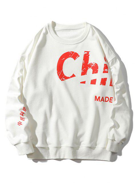 outfits Chinese Made In China Print Crew Neck Sweatshirt - WHITE XL Mobile