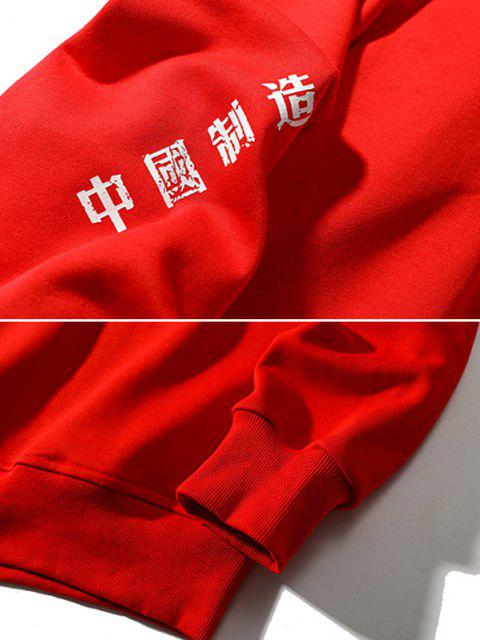 shop Chinese Made In China Print Crew Neck Sweatshirt - RED 3XL Mobile