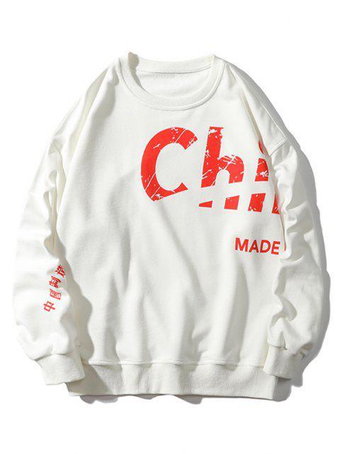 chic Chinese Made In China Print Crew Neck Sweatshirt - WHITE M Mobile