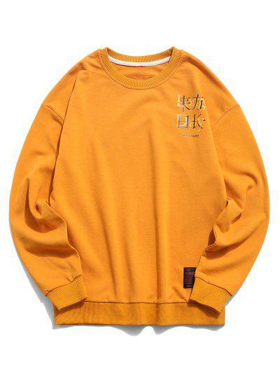Hanzi Graphic Print Scrisoare Applique Oriental Sweatshirt - Galben S