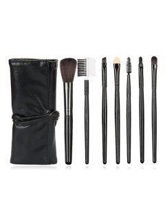 7Pcs Mini Makeup Brushes Set - Black