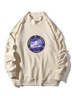 Sweat-shirt Graphique Ours Océan Lettre Imprimée à Col Montant - Beige 3xl