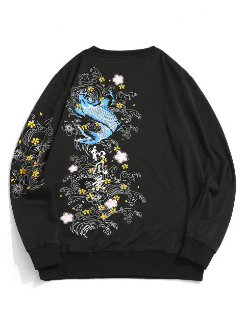 ZAFUL Sweat-shirt Lâche Vague Fleuri Poisson Imprimé - Noir 2XL Mobile