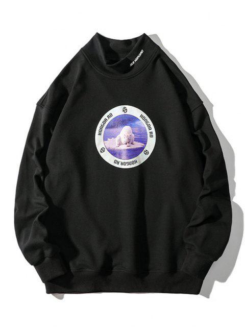 Sweat-shirt Graphique Ours Océan Lettre Imprimée à Col Montant - Noir 3XL Mobile