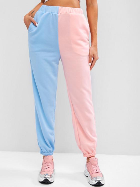 Pantalon de Jogging Contrasté à Taille Haute - Bleu Clair S