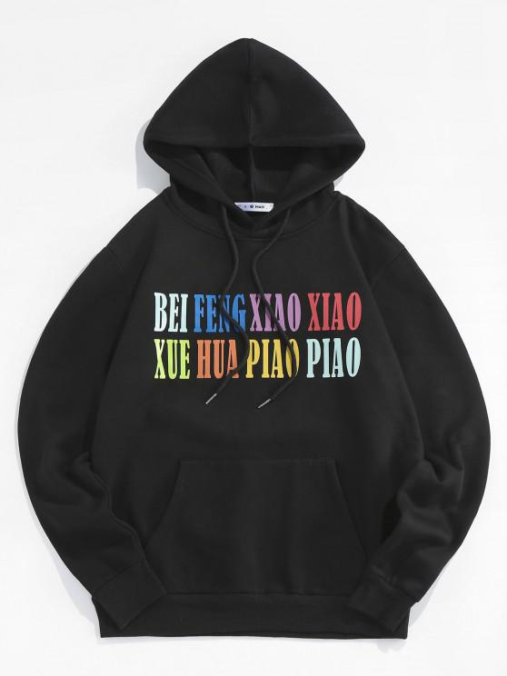 sale ZAFUL Letter Graphic Pattern Kangaroo Pocket Hoodie - BLACK S