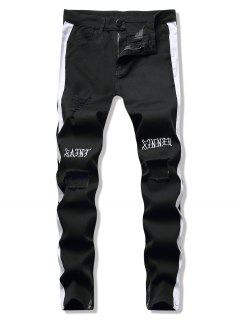 Letter Embroidery Striped Broken Hole Pencil Jeans - Black M