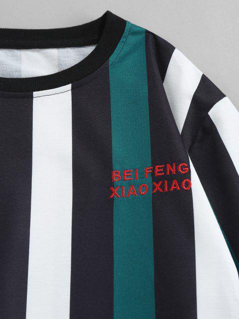 chic ZAFUL Colorblock Stripes Letter Embroidery Sweatshirt - MULTI S Mobile
