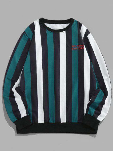 unique ZAFUL Colorblock Stripes Letter Embroidery Sweatshirt - MULTI L Mobile
