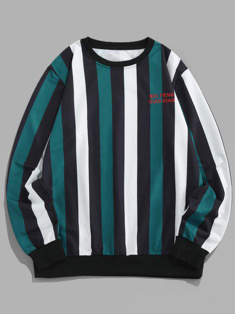 affordable ZAFUL Colorblock Stripes Letter Embroidery Sweatshirt - MULTI 2XL Mobile