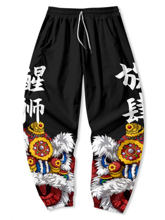 hot Lion Chinese Character Print Chinoiserie Pants - BLACK L