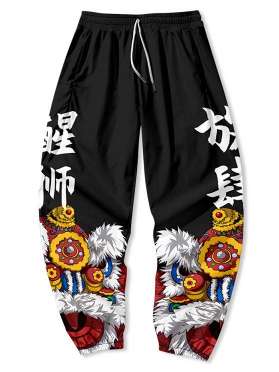 Pantalones con Estampado de Carácter Chino con Estampado de León - Negro 4XL