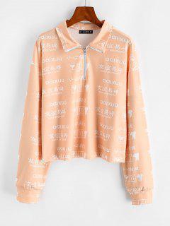 Sweat-shirt Caractère Chinois Oriental Goutte Epaule à Demi-Zip - Orange Clair S