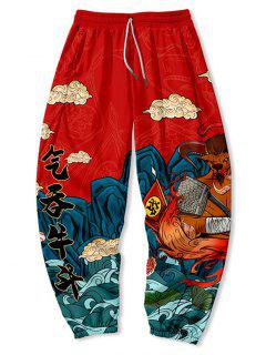 Mountain Cow Evil Koi Fish Graphic Print Chinoiserie Pants - Ruby Red L