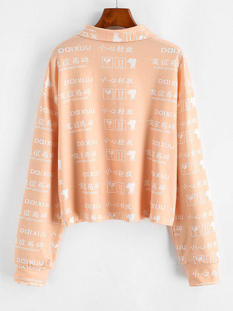 shop Chinese Character Oriental Half Zip Drop Shoulder Sweatshirt - LIGHT ORANGE L Mobile