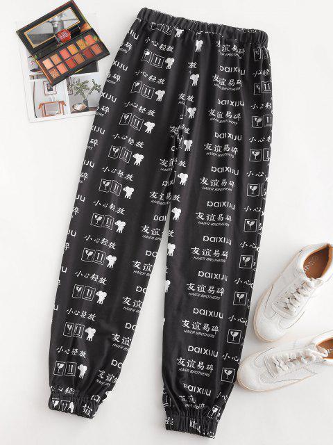 Pantaloni a Vita Alta con Coulisse con Stampa Caratteri Cinesi - Nero L Mobile