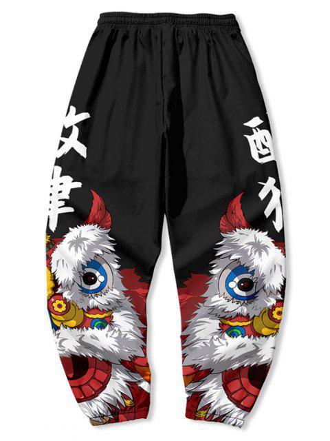 Pantalones con Estampado de Carácter Chino con Estampado de León - Negro XL Mobile