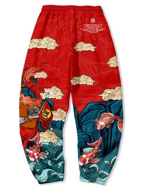 Pantalones de Montaña de Mallas con Estampado de Koi - Rojo de Rubí XL Mobile